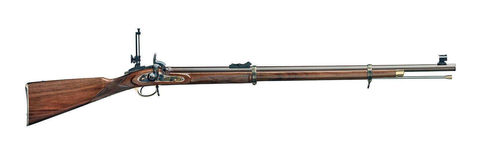 Fucile Volunteer Target Rifle