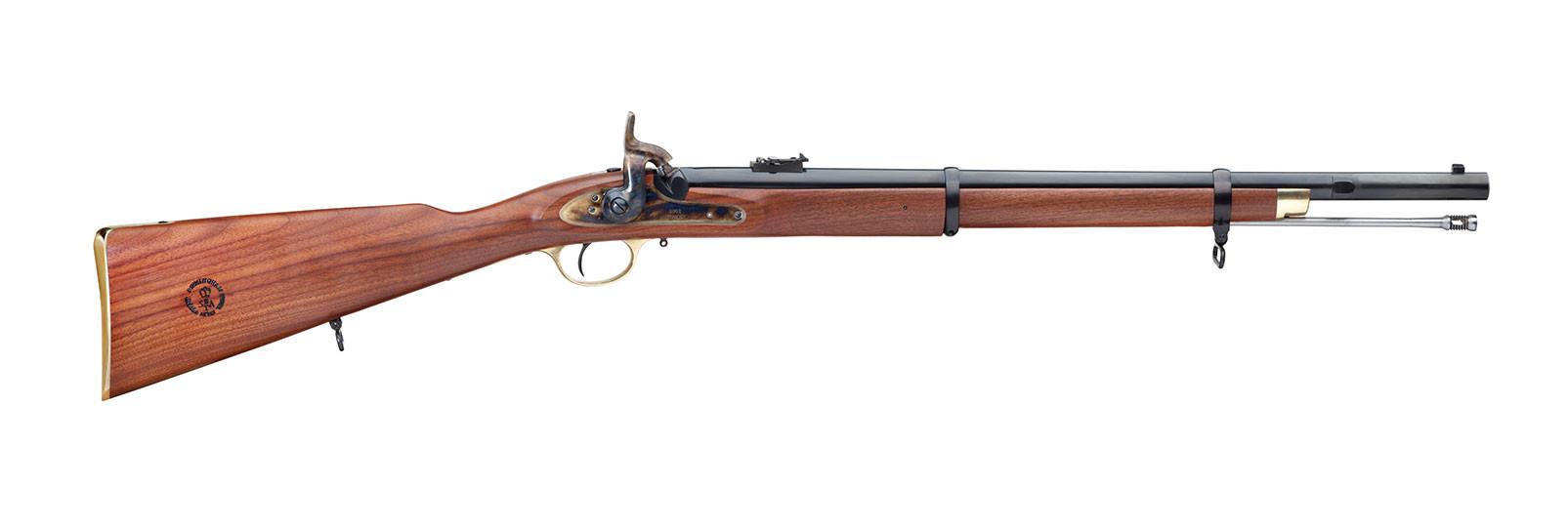 Fucile Enfield Musketoon P1861