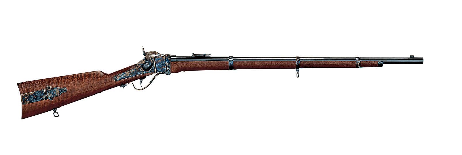 1874 sharps infantry .45-70 w/patch box