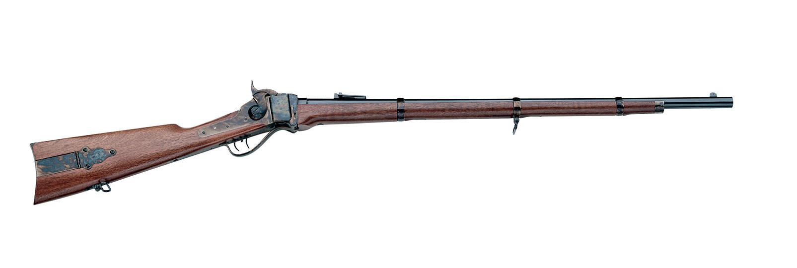 1874 sharps sniper .45-70 with p/box