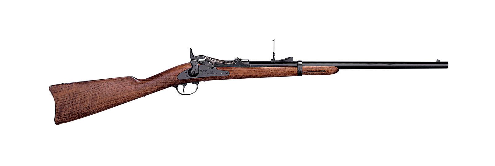 S.trapdoor carbine .45-70