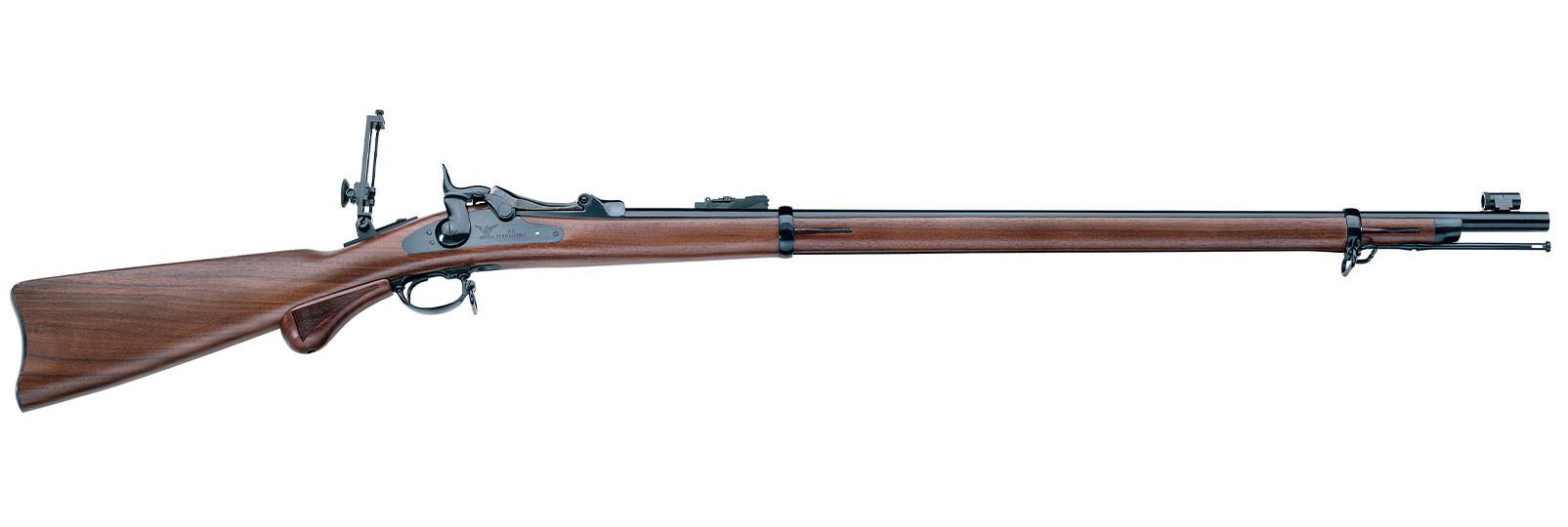 S.trapdoor long range .45-70